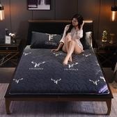 床墊 床墊加厚保暖 1.8m床2米雙人防滑榻榻米1.5米法萊絨床褥子1.2墊被T 尾牙
