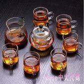 泡紅茶耐熱加厚玻璃茶具套裝功夫茶泡茶器家用簡約透明客廳辦公室 DR5857【Rose中大尺碼】