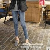鉛筆褲大碼牛仔褲女2020新款秋冬季女褲子高腰顯瘦胖mm黑色小腳外穿