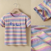 條紋女童T恤兒童2020夏裝新款洋氣圓領大童短袖上衣純棉女孩半袖t 小城驛站