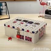 鐵盒子收納盒大號帶鎖證件整理盒長方形大容量桌面化妝品口紅儲物 秋季新品