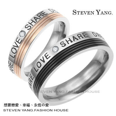 情人對戒 西德鋼戒指尾戒「愛的夢想」單個價格