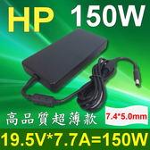 HP 高品質 150W 變壓器 IQ507 IQ520 IQ521 IQ522 IQ523 IQ524 IQ525 IQ526 IQ527 IQ528 IQ529 IQ530 IQ531 IQ532 IQ533 IQ534