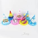 節慶王【W282485】羽絨球繽紛派對帽-隨機出貨,萬聖節/魔術表演/生日帽/舞會/園遊會/頭飾