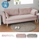 三人沙發 沙發可全拆洗 沙發 椅子 沙發床 【Y0580】Vega Beauty北歐三人沙發 完美主義