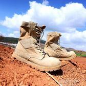 戶外牛皮徒步鞋旅行登山鞋女沙漠靴防滑耐磨透氣馬丁靴男高筒靴子『潮流世家』