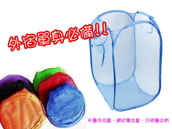 ~宜家199免運~糖果色折疊洗衣籃 髒衣籃 玩具箱收納 置物籃