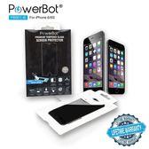 A美國聲霸PowerBot PB901 0.2mm 鋼化貼 4.7螢幕保護貼 iphone6 iphone6s BK9