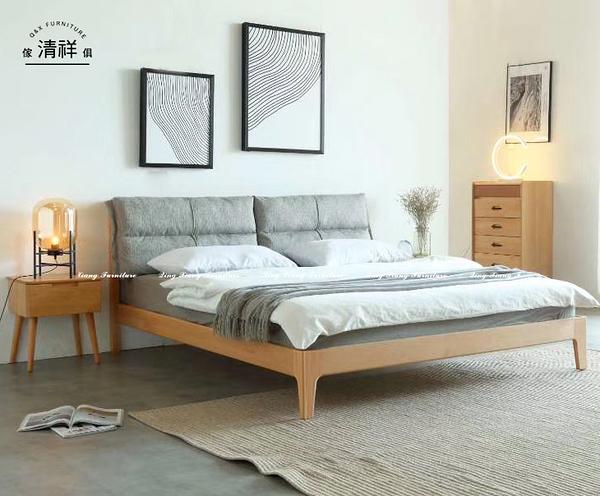 【新竹清祥傢俱】NBB-51BB04 北歐山毛櫸造型全實木床架(六呎) 簡約 臥室 床組 民宿 雙人加大