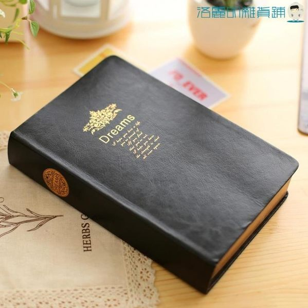 皮質日記本超厚空白頁復古筆記本