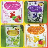 馬來西亞 味覺百撰 糖霜軟風味Q軟糖 (20入/盒) 黑加侖/葡萄/草莓/芒果◎花町愛漂亮◎GH