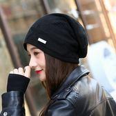 化療帽秋冬款套頭帽時尚冬季加厚月子帽產婦帽產后防風保暖孕婦護耳帽子【好康免運】