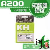 [ 河北水族 ] AZOO 愛族【碳酸鹽硬度測試劑】KH 測試劑