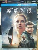影音專賣店-Q02-025-正版藍光BD*電影【異星入境】-外紙盒剪裁黏貼在外盒,可去除