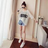 新款夏裝兩件套七分袖寬鬆中長款T恤女短袖韓版吊帶上衣體恤 魔方
