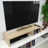 電腦螢幕架 液晶電視機增高架雙屏電腦帶魚屏顯示器墊高桌上置物收納架加長厚YYP 麥琪精品屋