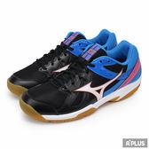 MIZUNO 男 CYCLONE SPEED 排球鞋CYCLONE SPEED 美津濃 排羽球鞋- V1GA178092