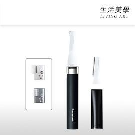 國際牌 PANASONIC【ER-GM30】修眉刀 毛髮修剪 美體修容刀 2018年式