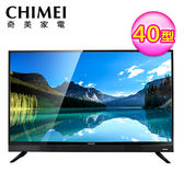 【CHIMEI 奇美】40型 FHD 低藍光液晶顯示器(TL-40A700)
