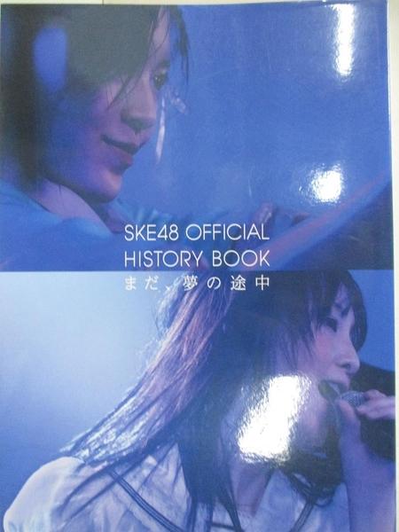 【書寶二手書T8/寫真集_GND】Yet Ske48 Official History Book