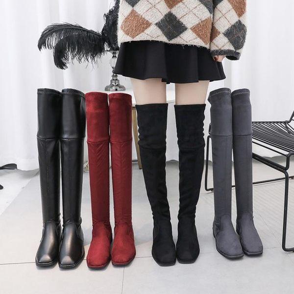 低跟過膝長靴女尖頭高筒靴秋冬平底彈力靴百搭顯瘦皮靴子-炫科技