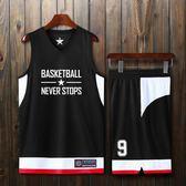 2019新款籃球服套裝男印字大學生夏季大碼球衣背心運動比賽服