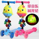 兒童3輪蛙式滑板車7三輪閃光4-12歲男童搖擺車9女童10雙腳剪刀車8