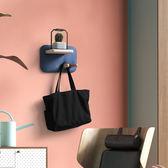 壁掛飾 軟布沙發中壁掛-4色 (DC2) / H&D東稻家居