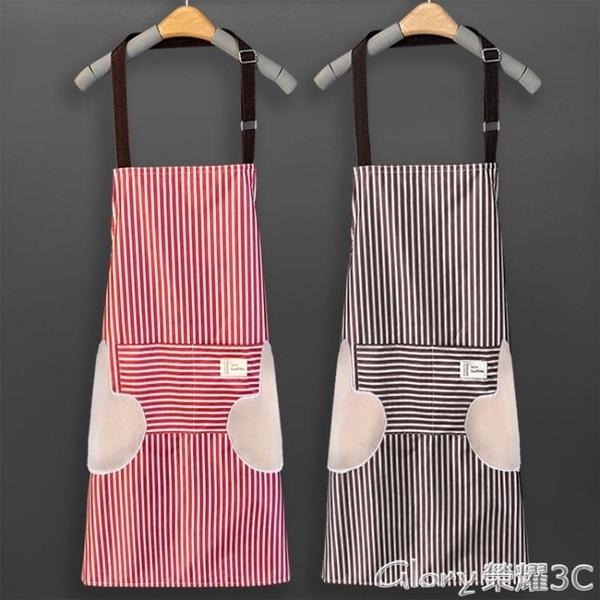 圍裙 時尚圍裙女夏天薄款廚房擦手做飯工作服超薄圍腰防水防油家用  榮耀 上新