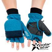 【PolarStar】防風翻蓋兩用手套『灰藍』P17608 露營.戶外.休閒.防風手套.保暖手套.防滑手套