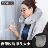 送眼罩耳塞!充氣U型枕頭罩男女U形脖子按壓式充氣枕旅行飛機記憶枕頭護頸椎枕午睡便攜推薦