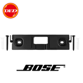 BOSE 博士  OmniJewel 中置揚聲器壁掛架 適用Lifestyle 650  黑/白