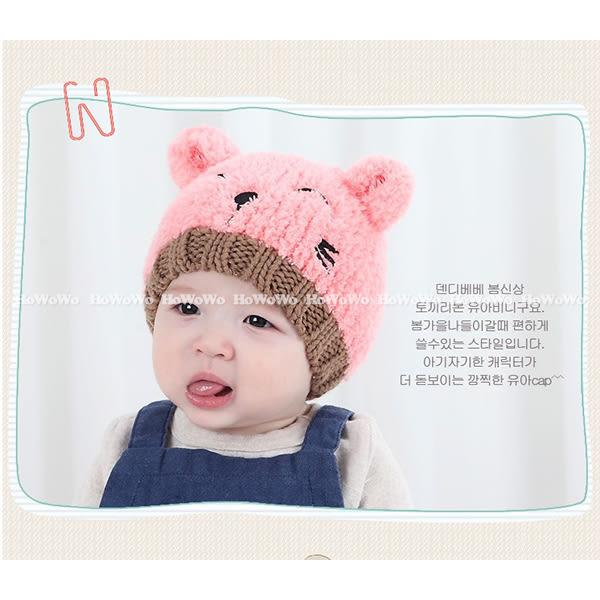 寶寶帽  小熊毛絨造型帽 嬰兒帽 童帽 套頭帽 BU1558 好娃娃