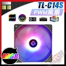 [ PCPARTY ] 利民 Thermalright TL-C14S ARGB 14公分風扇 ARGB 3pin 5V