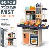 【Love Shop】兒童93cm大號仿真噴水噴霧廚房玩具組 做飯煮飯餐具台辨家家酒