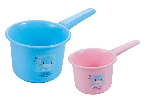 【奇買親子購物網】酷咕鴨KU.KU. 小水杓(藍色/粉色)