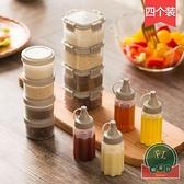 調料盒套裝調料瓶家用醬料瓶廚房透明調味罐【福喜行】