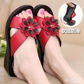 媽媽涼拖鞋 女夏時尚外穿中老年婦女士拖鞋中坡跟防滑軟底百搭厚底JA6516『科炫3c』