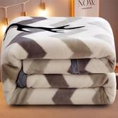 珊瑚絨毯子冬季加厚保暖雙層法蘭絨毛毯單人宿舍學生墊床單小被子  Cocoa