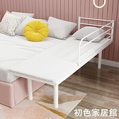 拼接床加寬大人延邊兒童床帶護欄鐵藝嬰兒床拼接大床擴寬分床神器