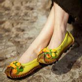 推薦民族風皮質女鞋軟底淺口平跟鞋舒適媽媽鞋花朵單鞋圓頭中跟豆豆鞋(818來一發)