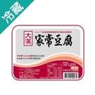 大漢家常豆腐300G /盒【愛買冷藏】