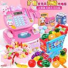 兒童收銀機玩具超市購物車女孩過家家仿...