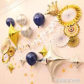 ins風網紅生日主題布置紙扇套餐派對寶寶周歲氣球背景墻掛飾裝飾  英賽爾3C
