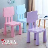 兒童椅靠背加厚塑料小凳子靠背茶幾寶寶矮凳子防滑 魔法街