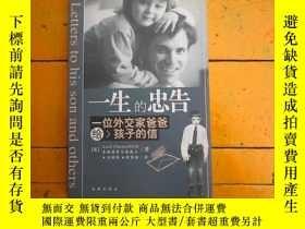 二手書博民逛書店罕見天上掉下個章子怡Y22102 阿凌 中國廣播電視 出版200