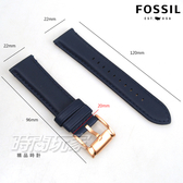 22mm錶帶 FOSSIL 真皮錶帶 藍色x玫瑰金 B22-FS4835