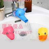 水龍頭延伸器寶寶洗手卡通可愛硅膠導水槽兒童加長防濺過濾嘴水嘴【匯美優品】