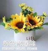 假花裝飾仿真花束盆栽擺設客廳室內餐桌植物花藝擺件塑料玫瑰絹花 初色家居館