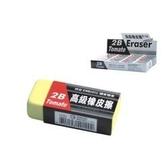 《享亮商城》E-10 2B專用橡皮擦 3079-03 Tomato